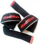 Лямки для тяги MadMax MFA 267