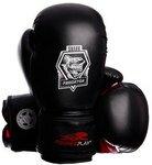 Боксерские перчатки PowerPlay 3001 Shark Series Red