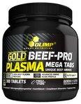 Olimp Gold Beef-Pro Plasma Mega Tabs 300 таблеток